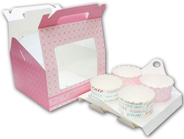 4入 開窗 紫/粉/咖手提盒 馬芬瑪芬盒 杯子蛋糕 蛋糕盒 慕斯 奶酪 月餅盒 包裝盒 禮盒 蛋塔盒