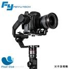 3期0利率 Feiyu飛宇 AK4000 單眼相機三軸穩定器 不含相機 承重4kg
