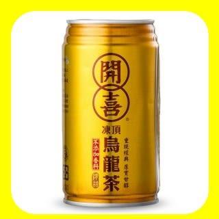 【開喜】凍頂烏龍茶340ml,24罐/箱【合迷雅好物超級商城】