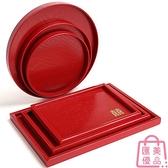 結婚紅色木托盤敬茶杯托盤杯子竹盤杯托托盤日式盤子【匯美優品】
