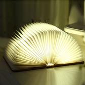 創意變色LED書本燈