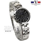 valentino coupeau PARIS 范倫鐵諾 晶鑽時刻指針錶 防水手錶 女錶 黑面 V61602S黑