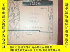 二手書博民逛書店(民國)練習薄(封底帶廣告見圖)(school罕見exercise book)Y6415