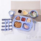 嬰兒童餐具套裝寶寶食吃飯碗杯勺子筷叉餐盤分格卡通防摔家用可愛  小時光生活館