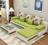 沙發 簡約小戶型布藝沙發家具轉角可拆洗三人布沙發客廳整裝組合套裝igo 阿薩布魯