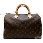 【Louis Vuitton 路易威登】M41108 經典Monogram SPEEDY 30手提波士頓包