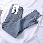 牛仔褲女九分2021秋裝新款網紅高腰顯瘦加絨長褲緊身小腳褲子 米娜小鋪