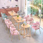 美甲椅 輕奢網紅金色椅子 休閒咖啡廳化妝美甲洽談靠背扶手設計師凳子dj