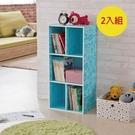 書櫃 收納 堆疊 置物櫃【收納屋】輕巧五格櫃-2入組(三色可選)& DIY組合傢俱