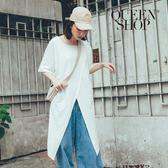 Queen Shop【01038205】前交叉剪接設計長上衣 兩色售*現+預*