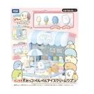TAKARA TOMY角落小夥伴冰淇淋商店(TP13281) (附4隻公仔) 1125元