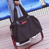 旅行包女輕便簡約手提行李袋男出差旅游大容量尼龍防水健身包 igo 伊蒂斯 全館免運