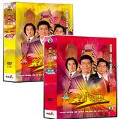 港劇 - 笑看風雲DVD (全40集/10片/二盒裝) 鄭少秋/鄭伊健