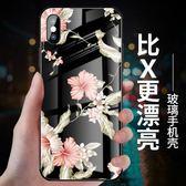 蘋果x新款iphone x防摔玻璃超薄時尚個性創意【3C玩家】