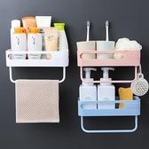 肥皂盒衛生間置物架浴室洗漱臺廁所洗手間吸盤壁掛免打孔肥皂盒香皂盒架~ 出貨八折鉅惠~