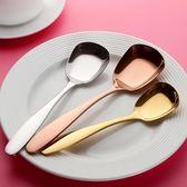 304不銹鋼平底勺子 兒童吃飯調羹加長加厚勺 成人家用餐廳餐勺【雙12 聖誕交換禮物】