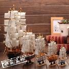 開運/招財擺件 木質帆船模型16公分-50公分 地中海風格實木擺件書房開運裝飾擺設 鉅惠85折