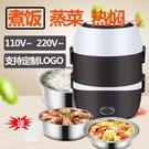 多功能電熱飯盒加熱飯盒可插電加熱保溫飯盒【七月特惠】