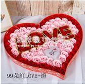 七夕浪漫情人生日禮物女生情侶創意肥皂玫瑰520香皂花束心形禮盒YYP 『歐韓流行館』