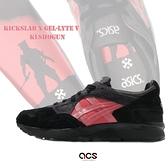 Asics 休閒鞋 Kickslab x Gel-Lyte V 黑 紅 男鞋 聯名 幕府 【ACS】 1191A284001