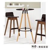 席貝兒2尺圓桌(21CM/1053-1)/H&D東稻家居