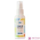 PURGE 普潔 抗菌保濕香氛液態皂(隨身型噴瓶)(50ml) 外出洗手必備【美麗購】