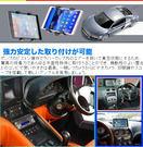 Mio Cruiser 7190 v765 moov Toyota Altis Vios Yaris Prius C豐田平板衛星導航車架平板電腦支架車架改裝支架