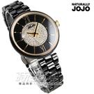 JO96864-88F 公司貨Naturally JOJO 羅馬滿鑽黑陶瓷錶 撞色金 女錶 時間玩家