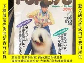 二手書博民逛書店罕見POPEYEY288719 magazine house m