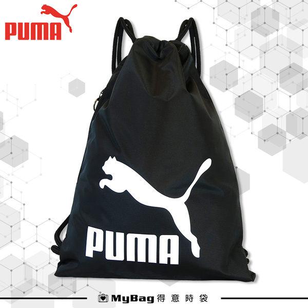 PUMA 束口袋 黑色 經典素面LOGO 後背包 休閒大容量 運動包 074812 得意時袋