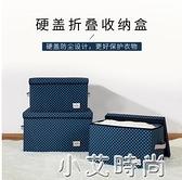 七秀收納箱 衣服整理盒子 衣物摺疊箱子衣櫃家用筐被子儲物盒布藝 NMS小艾新品