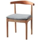 餐椅 CV-765-3 大牛角淺灰布餐椅【大眾家居舘】