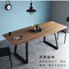 伸縮餐桌 Gregary工業風鐵件伸縮餐...