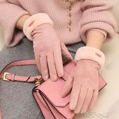 手套女冬季保暖毛口韓國絨純色分指加絨加厚防風騎車觸屏學生手套快速出貨