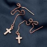 耳環 925純銀-十字架長款生日母親節禮物女飾品2色73dq24【時尚巴黎】