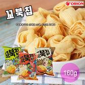 韓國ORION 好友麗玉米濃湯風味四重脆菓 玉米脆果 玉米濃湯餅乾 160g 【庫奇小舖】