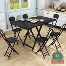 簡易長方形吃飯桌便攜式戶外折疊桌子餐桌家...