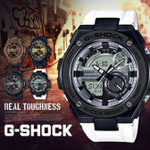 G-SHOCK GST-210B-7A CASIO CASIO 卡西歐 手錶 GST-210B-7ADR