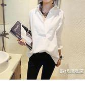(一件免運)大尺碼襯衫白襯衫女2018新款長袖秋裝正韓大碼襯衣中長款