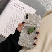 蘋果手機殼愛心鏡子銀箔貝殼紋【奇趣小屋】