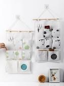 棉麻布藝收納掛袋墻掛式置物袋宿舍門後多格掛兜壁掛儲物袋 為愛居家