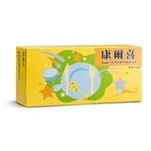 新 葡眾(葡萄王) 康爾喜 乳酸菌(益生菌)原廠公司貨 (90條/盒)◎WM