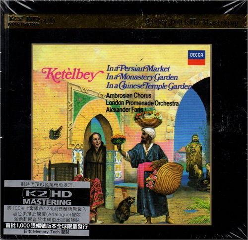 【停看聽音響唱片】【K2HD】ketèlbey : in a persian market, in a monastery garden, in a chinese temple garden