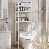 馬桶置物架 浴室壁掛廁所洗手間收納用品用具落地收納架子【全館免運】