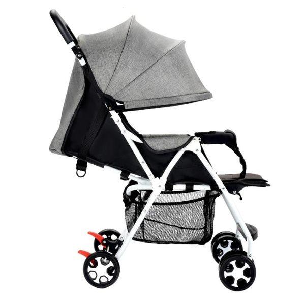 嬰兒推車超輕便攜式可坐躺折疊手推傘車幼兒童小孩嬰兒車寶寶童車igo  自由角落