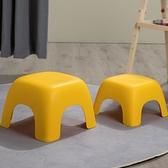 腳凳加厚防滑小凳子兒童塑料板凳寶寶椅子踩家用矮凳卡通踏腳膠凳【白嶼家居】