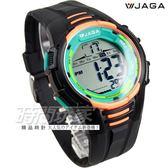 JAGA捷卡 潮流款 多功能計時 電子錶 藍色夜光 冷光照明 男錶 防水手錶 運動錶 M1133-AI(黑橙)