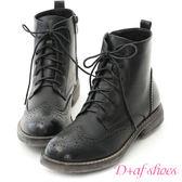 靴子 D+AF 英倫風潮.復古雕花綁帶牛津短靴*黑