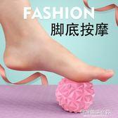 按摩球 Ecobody鉆石紋筋膜球按摩球 肌肉放鬆 腳底按摩球 瑜伽球放鬆球 蘇荷精品女裝