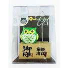 【收藏天地】台灣紀念品*貓頭鷹便條夾木質擺飾(5色)